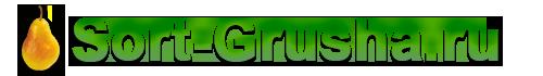 Груши — информация о посадке и уходе за грушами